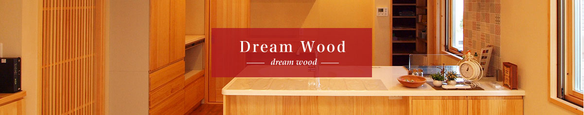 Dream Wood
