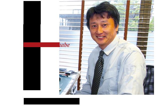 渡部 耕平 取締役 工事部長 Kouhei Watanabe