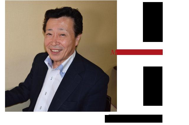 石川 三男 住宅プランナー Mitsuo Ishikawa